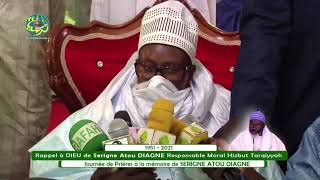Discours S. Bass Abdou Khadre : Cérémonie de prières à la mémoire de Serigne Atou Diagne