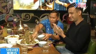 [多彩亚洲] 当泰国美食遇上四川火锅 | CCTV