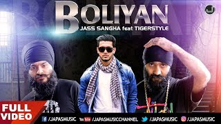 Punjabi Song | Boliyan | Jass Sangha ft. Tigerstyle | Japas Music | Latest Punjabi Song