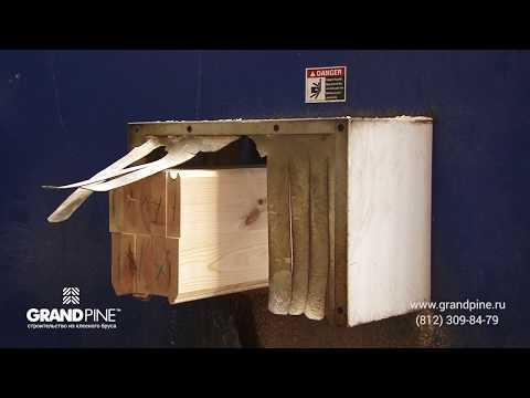 Производство клееного бруса ГрандПайн