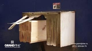 Производство клееного бруса 'ГрандПайн'