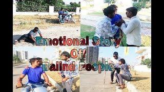Emotional Story Of Blind People || Ek Andhe Ki Kahani || Rathi Vines || Sukh-E DC