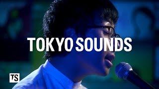 崎山蒼志 - 国 / Music Bar Session #10(TOKYO SOUNDS)