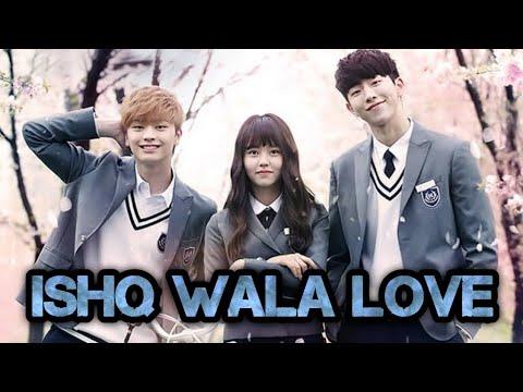 Ishq Wala Love || New Korean Mix Hindi Song || School 2015 || Kim So Hyun || Love Triangle