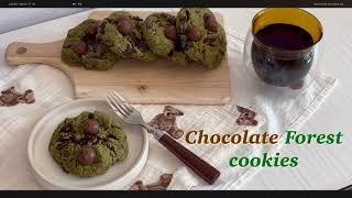 초코나무숲 르뱅쿠키: 휴지없는 쿠키 스콘키 ㅣ베이킹 브…