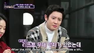 [ENG SUB] Life Bar 111 - Heechul talks about his mistake during Evanesce SS6 Beijing