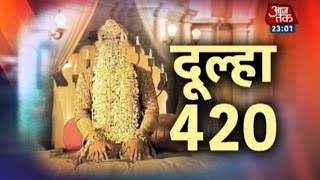 Repeat youtube video Vardaat: When bridegroom turned out to be father of 2-yr-old boy (PT-3)