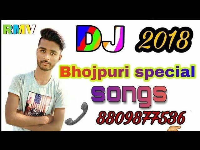 Bhuiya Bichhake Bora Maza Mar Le Kora [ Lukcy Raja ] Dj Aalam Puraina #1