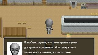 """HetaOni FanMade """"Extra 2 - HetaTony"""" [Russian]"""