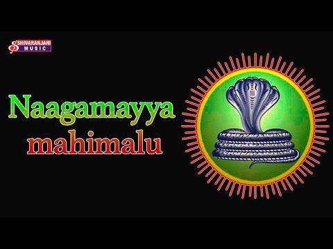 Nagamayya Mahimalu Devotional Album - Lord Nagendra Swami Songs