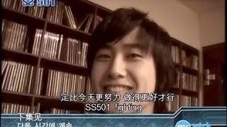 2005.04.11   SS501 Mpick EP.11(中字)