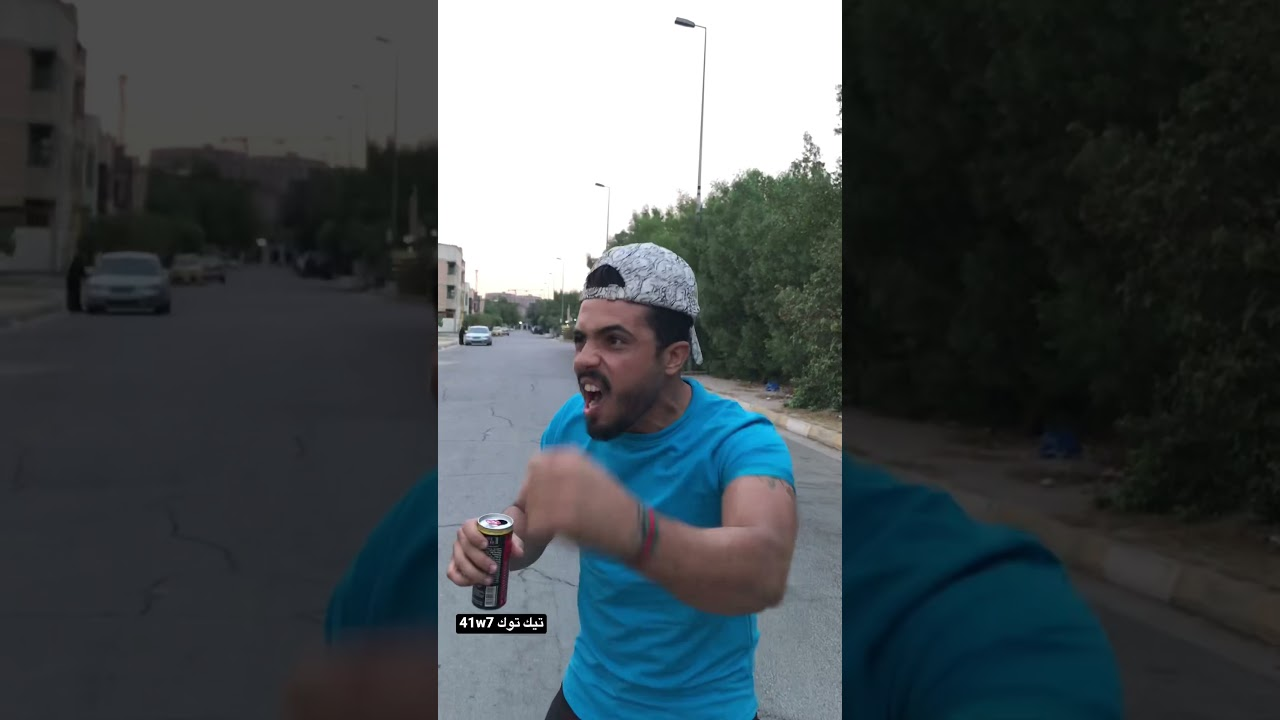 تحشيش عراقي القوه المضرطه