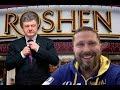 Рай Порошенко. Молчание СМИ