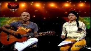 Sangeeth Wijesuriya - Dekho Baarish Ho Rahi Hai