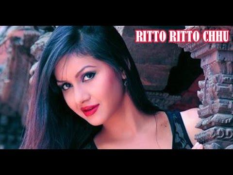 RITTO RITTO CHHU- MAHASUSH - Nepali Feature film