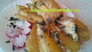 Картошка в духовке с сыром или картофельные веера / Potatoes in the oven with cheese or potato fan
