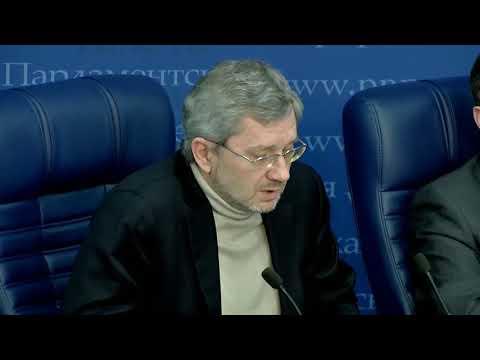 Проблемы и перспективы развития российского финансового рынка