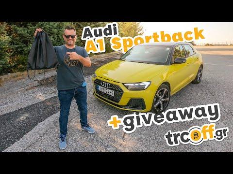 Δοκιμή Audi A1 Sportback + Giveaway   Trcoff.gr