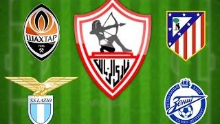 جميع اهداف مباريات الزمالك والاندية الاوروبية (لاتسيو- شاختار- اتلتيكو - زينيت) - جودة عالية