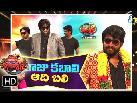 Jabardsth | 17th August 2017| Full Episode | ETV Telugu
