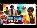 Jabardsth 17th August 2017 Full Episode ETV Telugu