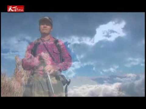 巡山日誌——2006「微笑台灣319鄉」紀實短片優等獎