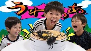 やわ男とカタ子(4)
