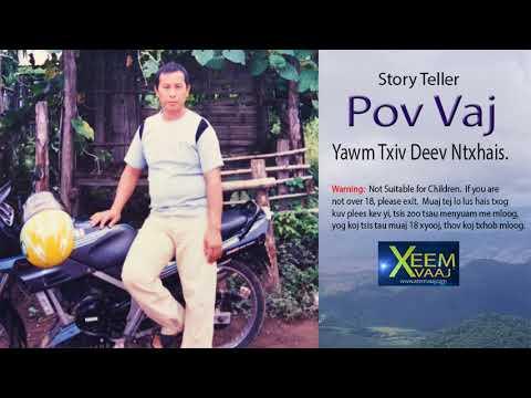 Yawm Txiv Deev Ntxhais thumbnail