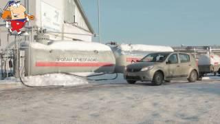 Мобильный газгольдер в Астане(, 2017-03-24T04:37:42.000Z)
