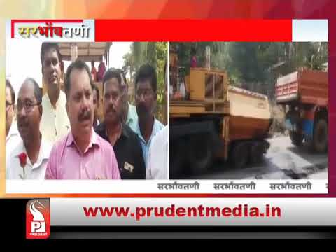 Prudent Media Konkani News 19 April 18 Part 5
