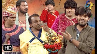 Extra Jabardasth | 25th October 2019 | Latest Promo | ETV Telugu | ETV Telugu