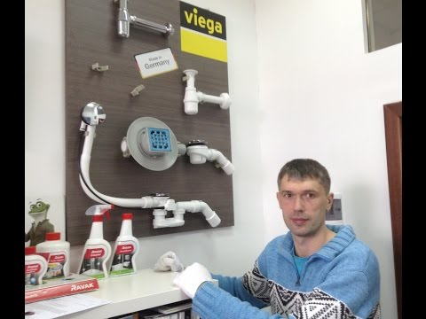 Сифон для душевого поддона Viega Domoplex