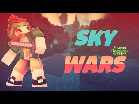SKYWARS|VIMEWORLD|ТОП РП И МОЙ КЛОН|1080P60FPS|