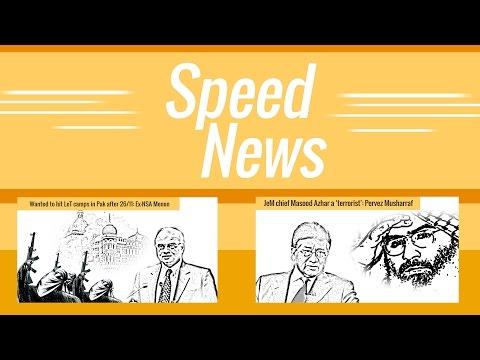 Speed News: Pakistan Ceasefire Violation, Supreme Court, Mumbai 26/11 & More