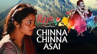 Chinna Chinna Asai Instrumental || A.R.Rahman || Instrumental Recreation of Roja By Naveen Kumar