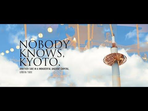 NOBODY KNOWS, KYOTO.