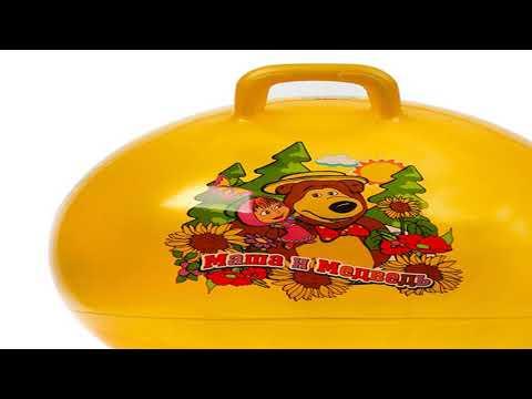 Видео обзор Мяч Маша и Медведь, 55 см, с ручкой