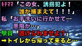 チャンネル登録はこちら! →https://www.youtube.com/channel/UCx6odIcb...