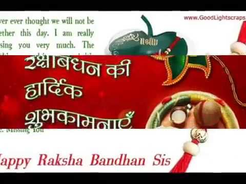 Raksha Bandhan SMS In Hindi  Rakhi SMS