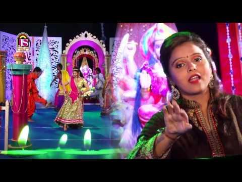 Zhanzha Na Rankare Ho | Navratre Special Gujarati Most Popular Hit Song | Navrang | Kajal Meriya