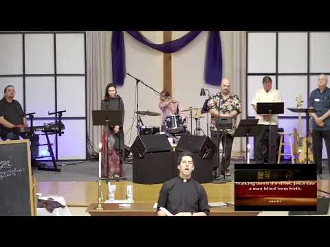 How Is Jesus Using Coronavirus For Our Greatest Good?// Sermon// Lent 4 //