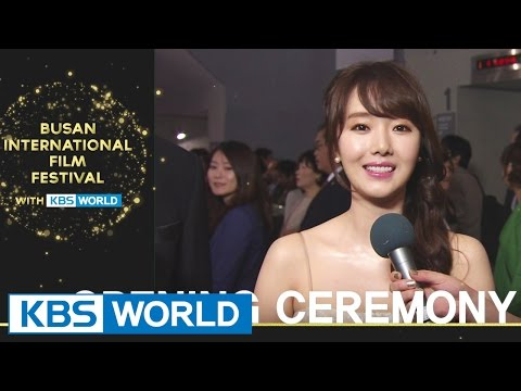 Watch 'Busan International Film Festival (BIFF)' LIVE on KBS World!