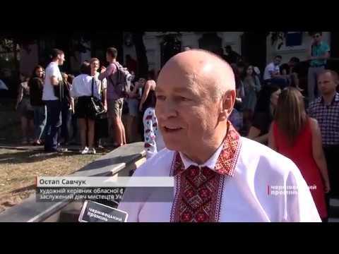 Чернівецький Промінь: Із дня першого виконання «Червоної рути» Володимира Івасюка минуло 49 років