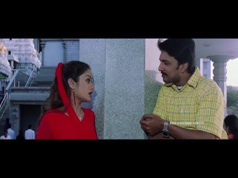 Heroine Mistaken Sudeep As A Rowdy | Sonia Agarwal | Chandu Kannada Movie Scene