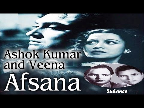 Film Afsana (1951) Evergreen Songs
