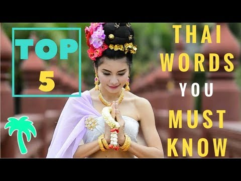 Top 5 Thai phrases to Know! when visiting Thailand 🌴🙏  (Beginner words, hello, thank you etc.)