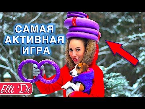 ПУЛЛЕР - АЖ ЛАПЫ ГУДЯТ    ИГРЫ ДЛЯ СОБАКИ - ОБЗОР Puller   Elli Di Pets