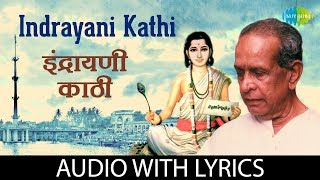 Indrayani kathi with lyrics sung by pt. bhimsen joshi from the album gulacha ganpati song credits: song: album: artist: b...