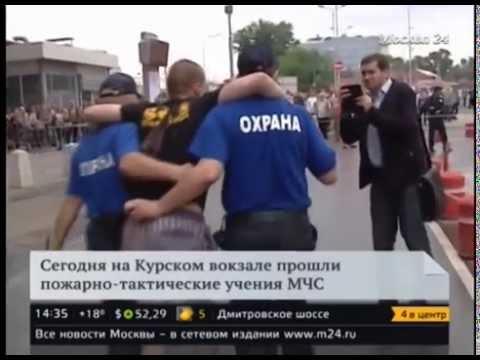 На Курском вокзале прошли пожарно-тактические учения МЧС