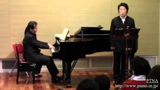 Schubert: An die Musik, D 547, Op. 88 No. 4 ,Pf. 岡原慎也 Bar. 小玉晃